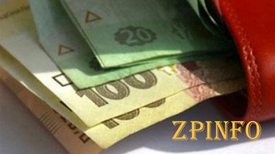 В Запорожской области будут бороться с должниками по заработной плате