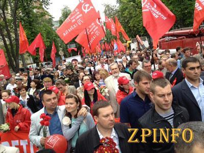 В Запорожской области коммунисты отказались от шествия в День Победы