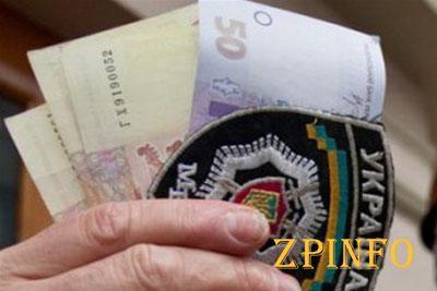 В Запорожской области милиционера осудят за взятку
