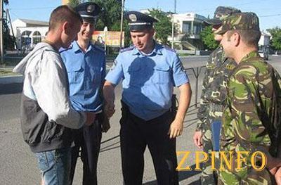 В Запорожской области милиция помогает бороться с уклонистами