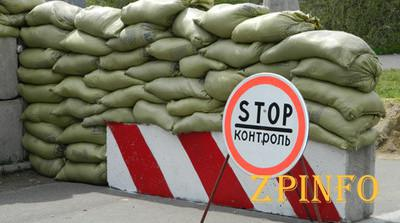В Запорожской области на блокпосту изъяли опасные вещества