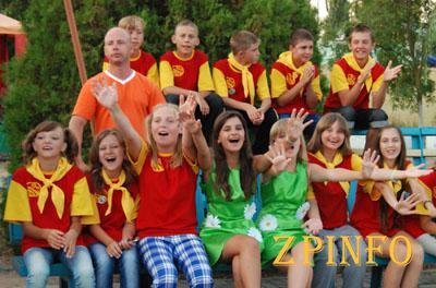 В Запорожской области на оздоровление детей потратят 54,5 млн. грн.