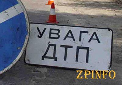 В Запорожской области на трассе столкнулись два автомобиля
