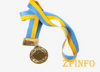 В Запорожской области наградили лучших спортсменов и тренеров