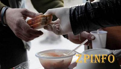 В Запорожской области накормят бездомных