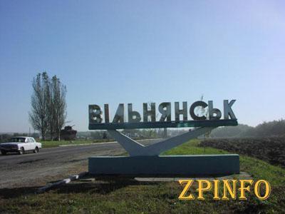 В Запорожской области назначили нового главу одного из райсоветов