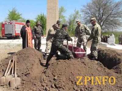 В Запорожской области похоронили 26 неизвестных солдат