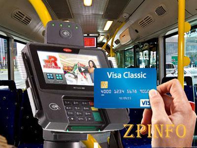 В Запорожской области проезд в автобусах можно будет оплачивать карточками