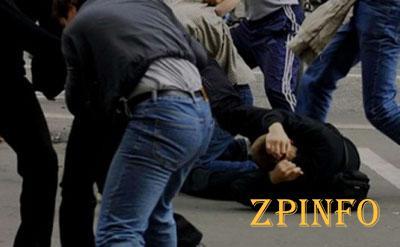 В Запорожской области произошла массовая драка