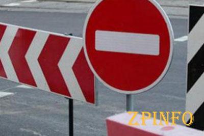 В Запорожской области разобрали блокпост