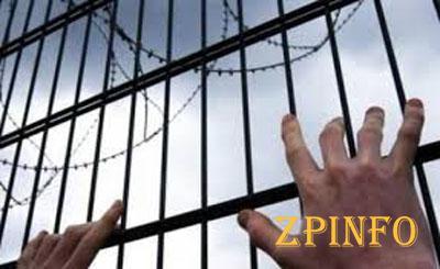 В Запорожской области сбежал заключенный
