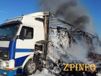 В Запорожской области сгорела фура с бытовой техникой