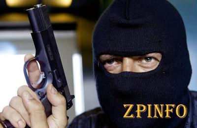 В Запорожской области снова ограбили банк