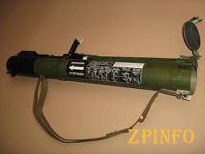 В Запорожской области у одессита на блокпосту изъяли гранатомет