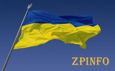 В Запорожской области в честь Дня независимости устроят более 200 мероприятий