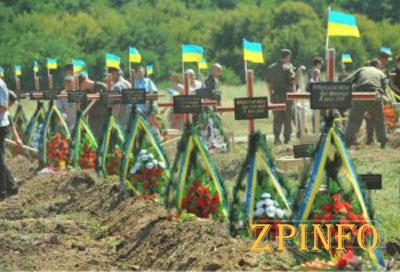 В Запорожской области в начале октября похоронят неизвестных бойцов