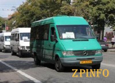 В Запорожской области в вопросе тарифа на проезд дошли до предела