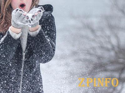В Запорожской области выпал первый снег