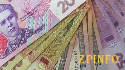 В Запорожской области выплачивали пособие псевдо переселенцам