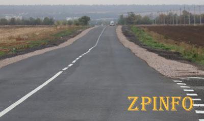 В Запорожской области завершили ремонт дороги