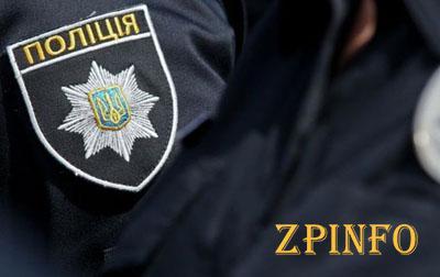 В Запорожской области обманутые полицейские носили холодильник