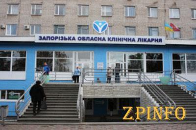 В Запорожской областной больнице возобновили подачу света