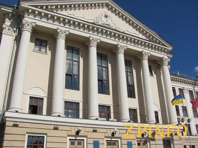 В запорожскую мэрию не будут пускать без регистрации