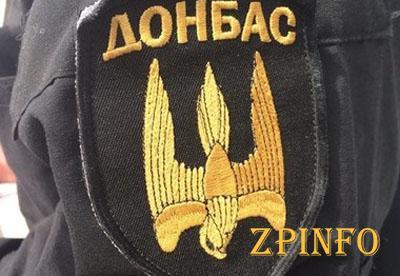 """В Запорожскую область из зоны АТО перебросят батальон """"Донбасс"""""""