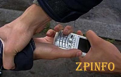 В Запорожье у детей отбирали мобильные телефоны