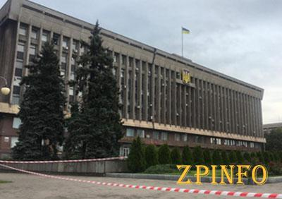 В здании Запорожской ОГА искали взрывчатку