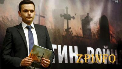 "Вчера состоялась презентация доклада убитого Бориса Немцова ""Путин. Война"" (Видео)"