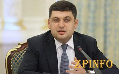 Владимир Гройсман снова отменил поездку в Запорожье