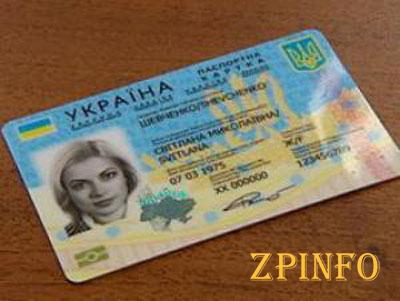 Биометрические паспорта будут выдавать с 1 января 2016 года (Видео)