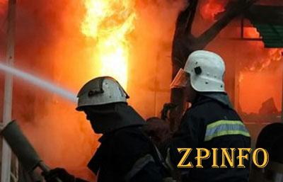 Во время пожара в Запорожье погибли три человека