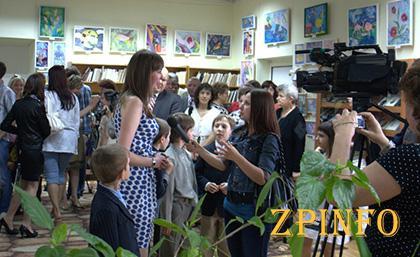 Выставка в областной библиотеке Запорожья