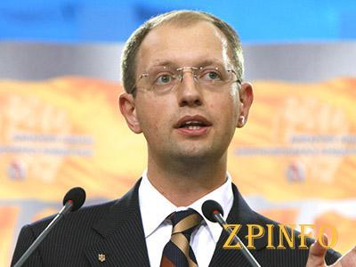 Яценюк определил вектор дальнейшего развития Украины