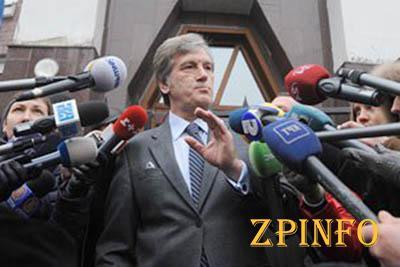 Ющенко издал мемуары