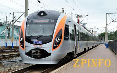 Из Запорожья будет ежедневно ходить новый поезд