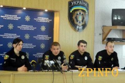 """За месяц работы запорожские полицейские """"наколядовали"""" 700 тысяч гривен"""