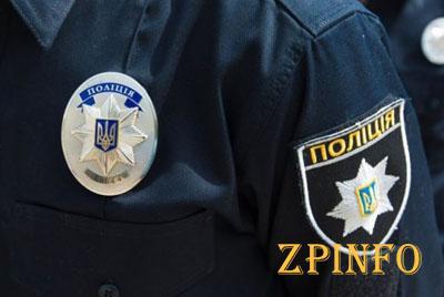 За сутки в запорожскую полицию обратились более тысячи граждан