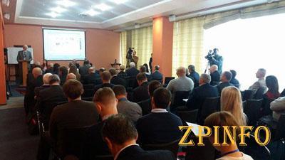 В Запорожье открылся InCo-форум