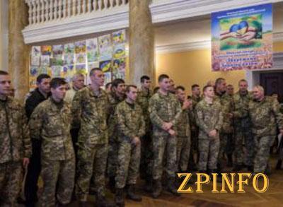 Запорожье отметило День Вооруженных сил Украины