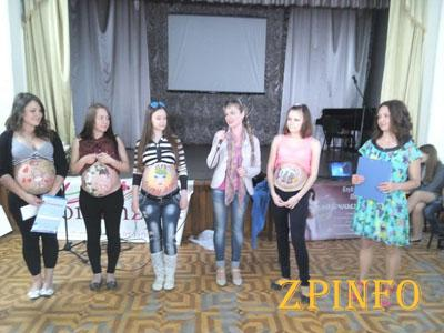 В Запорожье рекордное количество женщин пришло на уикенд для беременных