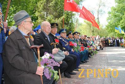В Запорожье состоялся митинг-реквием в память о погибших в ВОВ
