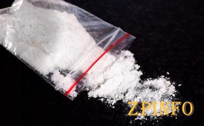 Запорожец хранил в доме наркотики и гранату