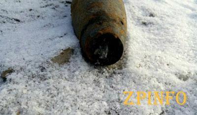 Запорожец нашел снаряд в центральном парке