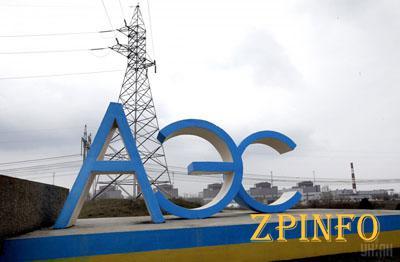 Запорожская АЭС запустила 3-й энергоблок