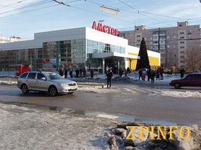 """Запорожские """"Амсторы"""" готовятся к открытию"""