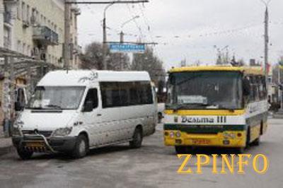 Запорожские депутаты пересмотрели тарифы на проезд