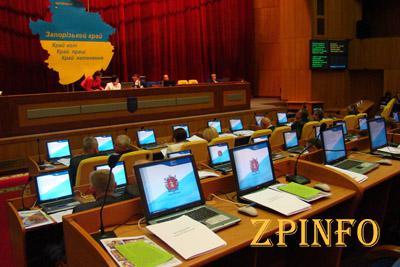 Запорожские депутаты просят назначить губернатором выходца из Запорожья